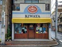 kiwaya.jpg