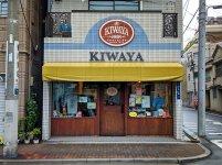 kiwaya store small.jpg